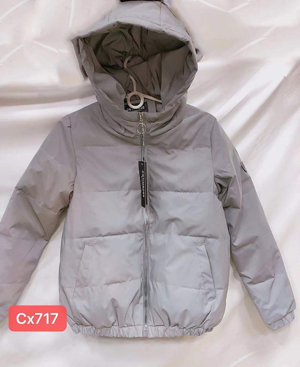 Женская светоотражащая короткая куртка (42-48)