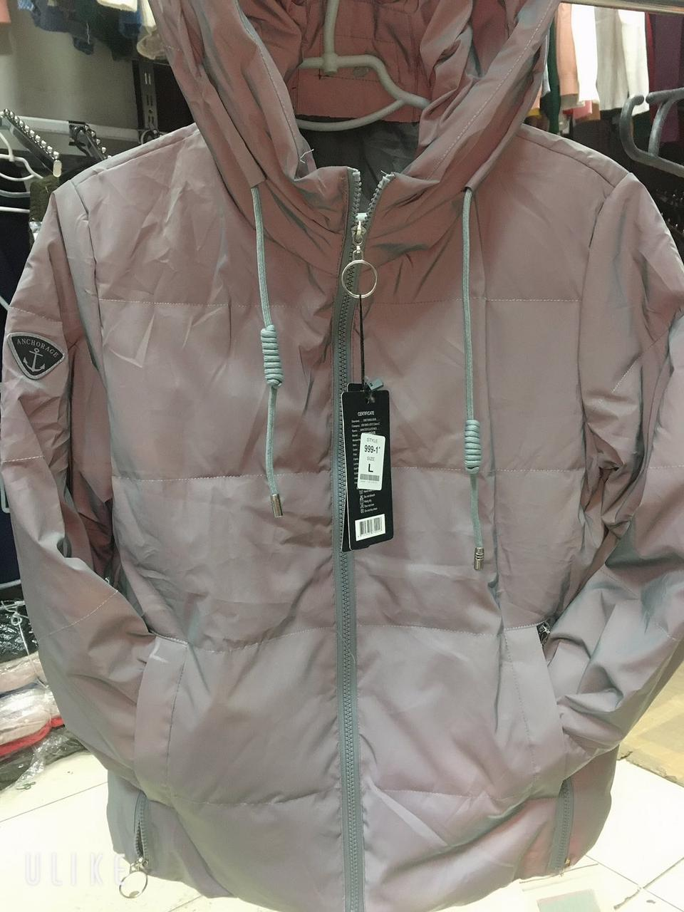 Яркая светоотражащая модная куртка (42-48)