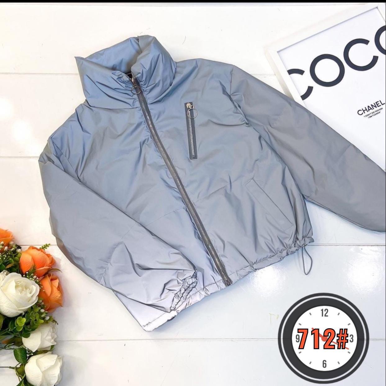 Молодіжна светоотражащая жіноча куртка (42-48)