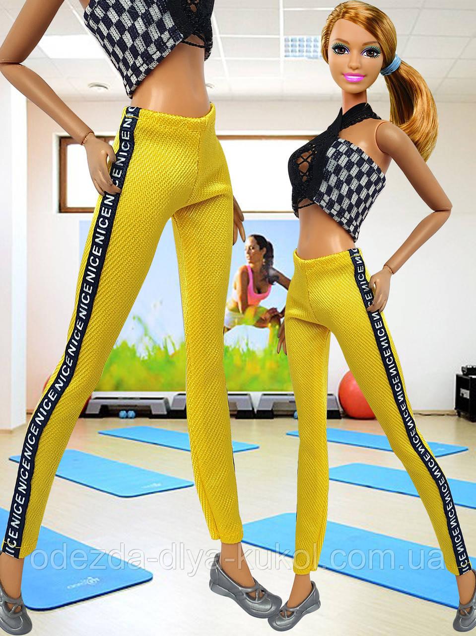 Одежда для кукол Барби - леггинсы*