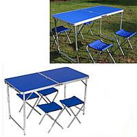 Стол раскладной + 4 стула Folding table (NO.1) Синий
