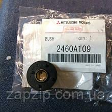 Втулка куліси MMC - 2460A109