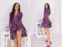 Женское платье.Размеры:42/44,46/48+Цвета