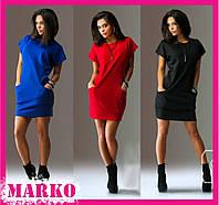 Стильное весенне-летнее платье туника мини Фри Стайл с карманами! Бежевый, Черный, Синий, Красный!