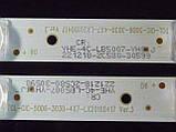 Світлодіодні LED-лінійки TCL-GIC-50D6-3030-4X7-LX20180417 Ver.3., фото 2