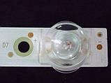 Світлодіодні LED-лінійки TCL-GIC-50D6-3030-4X7-LX20180417 Ver.3., фото 5