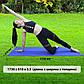 Коврик для йоги и фитнеса (йога мат)  WCG M6 Фиолетовый SHOPIK, фото 8