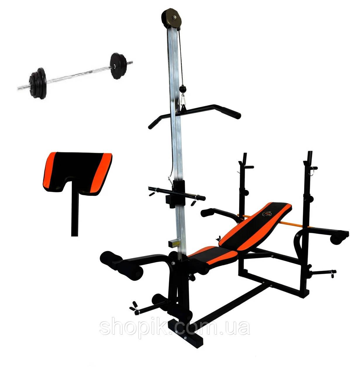 Лава тренувальна WCG 0070 + Тяга , скотта + штанга 50 кг, Лавка спортивна зі штангою 50 кг SHOPIK