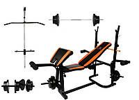 Скамья тренировочная WCG 0070 + Тяга , Приставка Скотта + Набор 60 кг, Лавка універсальна з тягою та партою