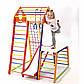 Дитячий спортивний комплекс BambinoWood Color Plus 1-1 SportBaby SHOPIK, фото 3