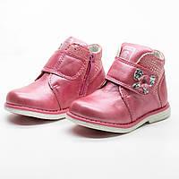 Демисезонные ботиночки Clibee для малышки розовые (р.20,24,25)
