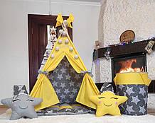 Вигвам Яркая звезда БОНБОН с КОРЗИНОЙ Полный комплект! Вигвам детский, вигвам для детей, детский вигвам