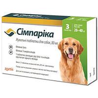 Симпарика 20-40 кг от блох и клещей для собак (3шт)