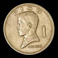 Монета Филиппин 1 песо 1974 г. Хосе Рисаль