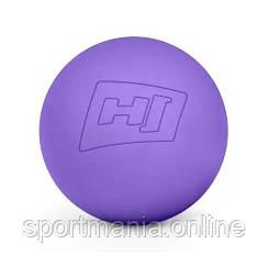 Силиконовый массажный мяч 63 мм HS-S063MB Фиолетовый