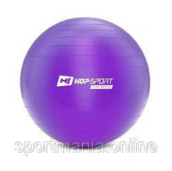 HS-R075YB Фитбол 75 см Фиолетовый + насос