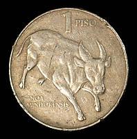 Монета Филиппин 1 песо 1985 г. Буйвол. ФАО