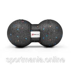 Массажный мяч двойной EPP 120 мм HS-P120DMB Черный