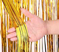 Декоративная шторка для фотозоны - золотая 1*2 м