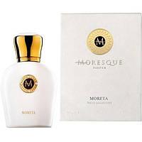 Moresque Moreta 50 мл (унисекс духи Мореск Морета) ОРИГИНАЛ EDT парфюмированная вода