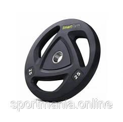 Набор дисков олимпийских SmartGym 2x25 кг Черный