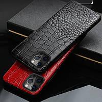 Кожаный чехол под крокодила для Apple iPhone 12/ 12 Pro