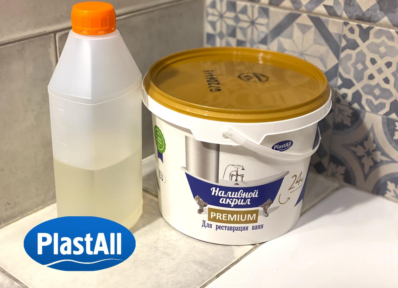 Наливний Акрил для реставрації сталевої ванни Plastall Premium 1.7 м (3,3 кг) Оригінал