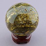 Куля Яшма 70х70мм., фото 2