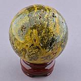 Куля Яшма 70х70мм., фото 3