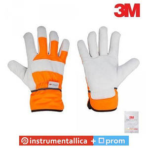 Защитные перчатки AVERT из натуральной кожи 3M RWTA105 Bradas