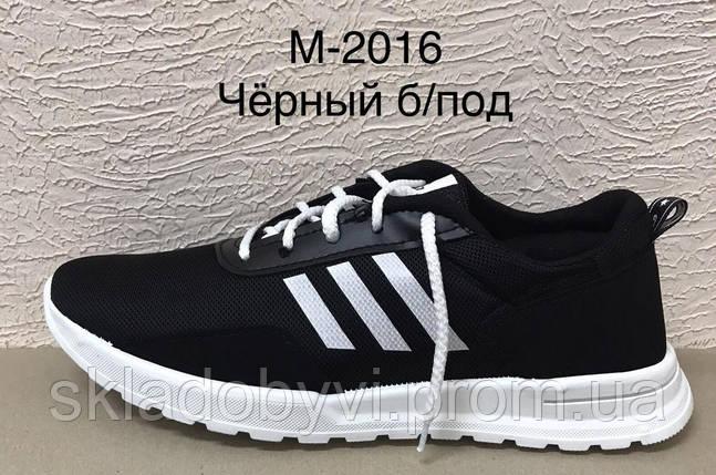 Мокасины мужские М-2016 черные б/под, фото 2
