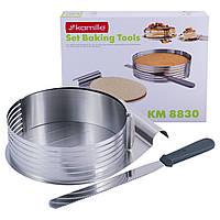 Форма для бисквита регулируемая O24,5-33см с ножом и подносом KM-8830