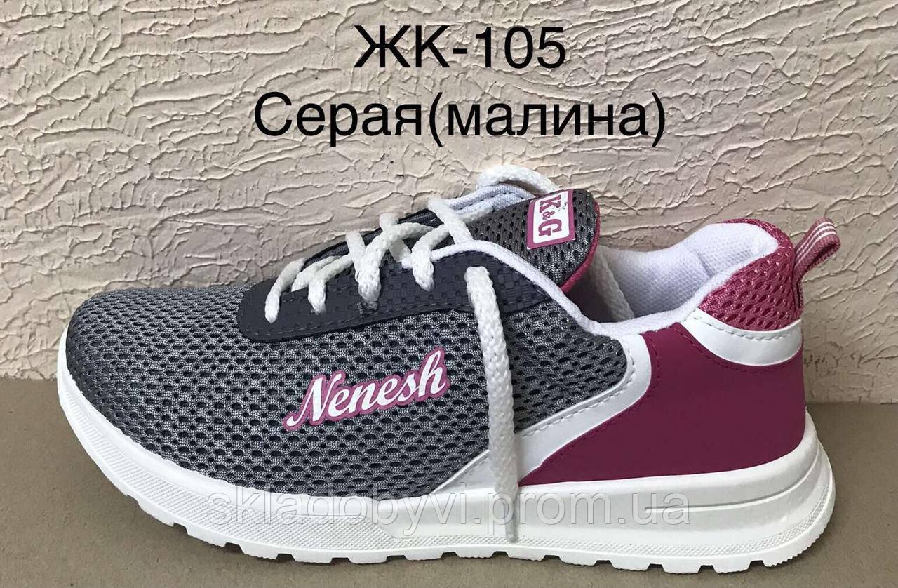 Мокасини жіночі РК-105 серие/малина