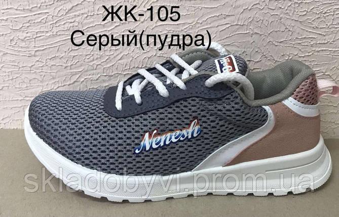 Мокасины женские Же-105 серые/пудра, фото 2