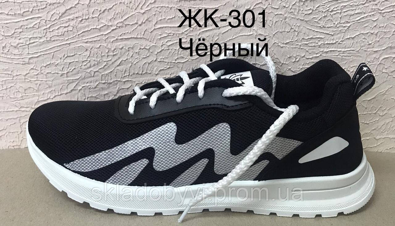 Мокасины женские ЖК-301 черные
