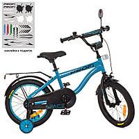 Велосипед детский PROF1 SY18151 Space (18 дюймов)