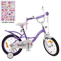 Велосипед дитячий PROFI SY18193 Angel Wings (18 дюймів)