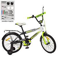 Велосипед дитячий PROFI SY1854 Inspirer (18 дюймів)