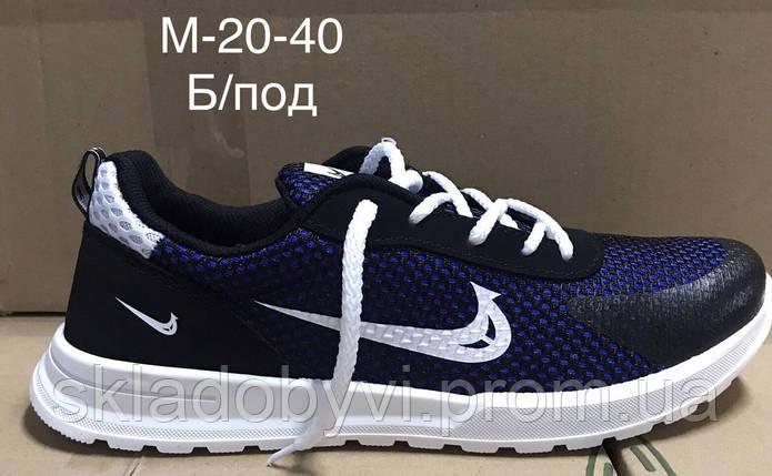 Мокасини чоловічі Рк-20-40 сині б/під, фото 2