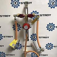 Газобалонка на 2 баллона 4 кг / ч 30-70 мбар (рабочий и резервный), комплект