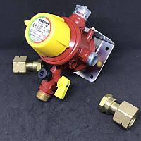 Автоматический переключающий клапан AUV-ND с регулятором 4 кг / ч 50 мбар M20x1,5xAG G1 / 2 GF-адапт