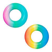 Надувний круг для плавання з ручками Веселка 91 см, два кольори, від 10 років, ціна за 1 шт SKL11-250417, фото 1