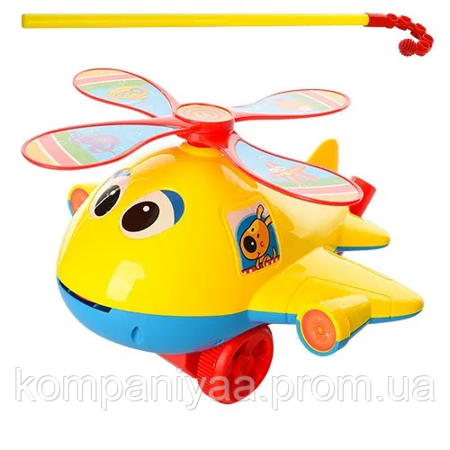Детская каталка вертолет с пропеллером на палочке 0368 (Желтый)