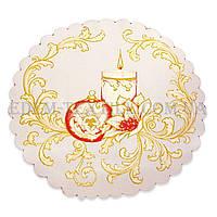 Салфетка декоративная на стол Свеча и шарик с ангелом, Кремовый, диаметр 35