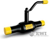 Кран шаровой приварной Ballomax (Балломакс) DN32 PN40 для воды