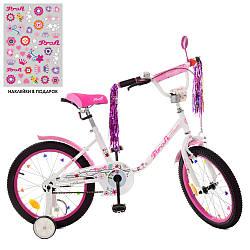 Велосипед дитячий PROF1 Y1885 Flower (18 дюймів)