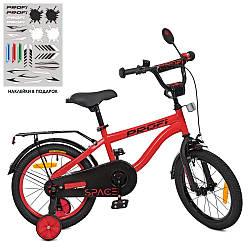 Велосипед PROF1 SY16154 Space (16 дюймів)