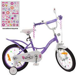 Велосипед детский PROFI SY18193 Angel Wings (18 дюймов)