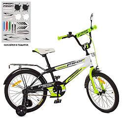 Велосипед детский PROFI SY1854 Inspirer (18 дюймов)