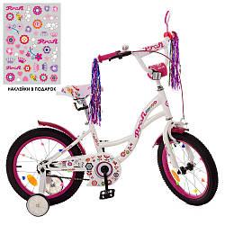 Велосипед дитячий PROFI Y1825 Bloom (18 дюймів)